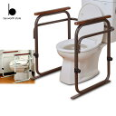 【3%OFFクーポン配布中】トイレ用アーム (6段階高さ調節可能) SY-21 ホワイト/ブラウントイレ用手すり トイレアーム …