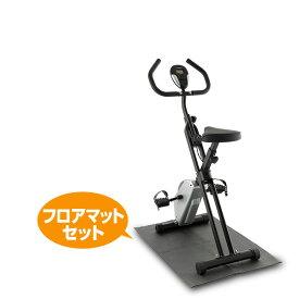 マグネットXバイク(マット付) SE9000M クロスバイク エクササイズバイク フィットネスバイク スマイル(SMILE) 【送料無料】