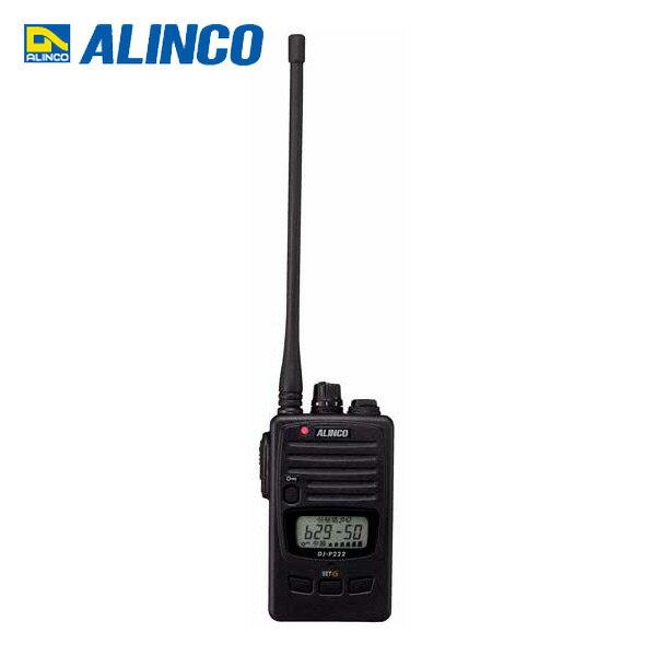 特定小電力型トランシーバー 防水仕様 47ch ロングアンテナ DJ-P222L 特定小電力無線 通話 無線機 無線器 アルインコ ALINCO【送料無料】