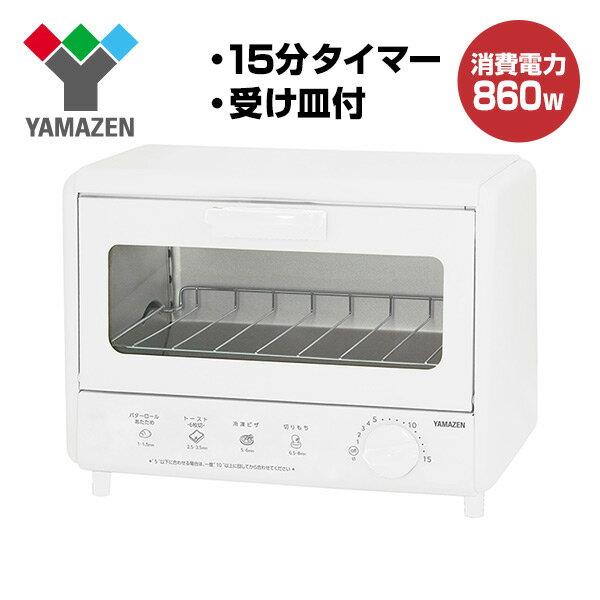 山善 YAMAZEN オーブントースター YTA-861(MW) マットホワイト トースター パン焼き オーブン タイマー付 コンパクト シンプル パン焼き機 パン焼き器 2枚焼き 【送料無料】