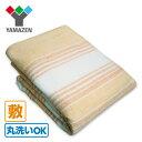 山善(YAMAZEN) 電気毛布(敷毛布タテ140×ヨコ80cm) Y16S 電気敷毛布 電気敷き毛布 電気ブランケット 電気ひざ掛け毛布…