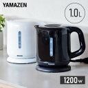 山善(YAMAZEN) 電気ケトル ケトル 1.0L 空焚き防止機能付 DKE-100(W) ホワイト 電気ポット 一人暮らし シンプル 湯沸…