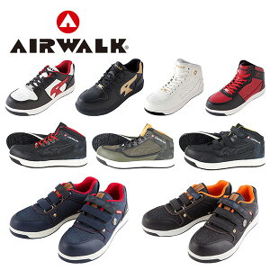 安全靴 スニーカー AW-600/AW-610/AW-640/AW-650/AW-660/AW-670/AW-680/AW-700/AW-710 プロテクティブスニーカー 作業靴 ローカット JSAA規格B種 AIRWALK エアウォーク 【送料無料】