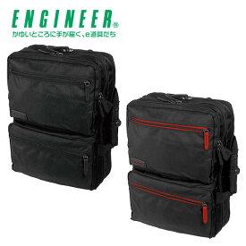 ウルトラバッグ KSE-32/KSE-33 工具箱 工具ボックス ツールボックス 工具BOX 工具入れ 工具ケース ツールBOX 道具箱 ツールチェスト エンジニア(ENGINEER) 【送料無料】
