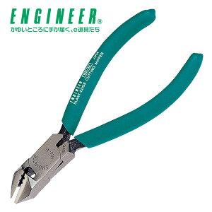 斜ニッパー 159mm 穴付き NN-46 ニッパー 精密作業用 基板修理 エンジニア(ENGINEER) 【送料無料】