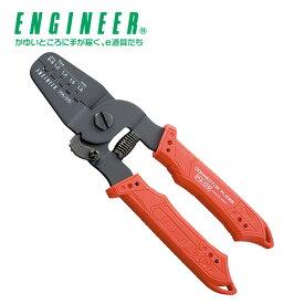 精密圧着ペンチ オープンバレル端子用 PA-09 作業工具 空調用配管工具 DIY エンジニア(ENGINEER) 【送料無料】 1119P