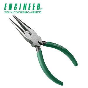 ラジオペンチ 142mm PR-15 作業工具 空調用配管工具 DIY エンジニア(ENGINEER) 【送料無料】