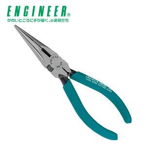 ラジオペンチ 穴付き PR-36 作業工具 空調用配管工具 DIY エンジニア(ENGINEER) 【送料無料】