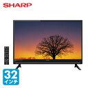 シャープ(SHARP) アクオス(AQUOS) 32V型 ハイビジョン液晶テレビ 外付けHDD対応 2画面機能(TV+外部入力)搭載 2T-C32AC…