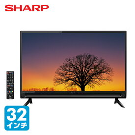 アクオス(AQUOS) 32V型 ハイビジョン液晶テレビ 外付けHDD対応 2画面機能(TV+外部入力)搭載 2T-C32AC1 32型 32インチ 外付けハードディスク HDD 録画 TV 低反射パネル シャープ(SHARP) 【送料無料】
