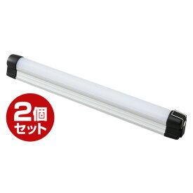 LEDバーライト 2個セット USB 充電式 21cm 300Lm 調光可能 SML-R300*2 LED多目的灯 LEDライト マグネット付き 10W相当 モブリロ(MOBRILLO) 【送料無料】【あす楽】