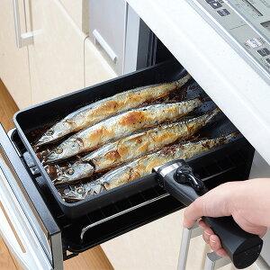ベルフィーナ グリルロースターセット フォークターナー付き IH対応 A-77070 グリルロースター フライパン 魚焼きグリル 調理 パン IH対応 ガス火 ベルフィーナ グリル調理 さんま 秋刀魚 グリ