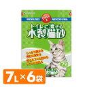 【日本製】 猫砂 トイレに流せる木製猫砂 ひのき7L×6袋 ねこ砂 ネコ砂 猫用品 トイレ用品 ヒノキ おがくず 猫トイレ …