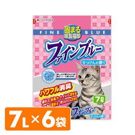【日本製】 紙製猫砂 ファインブルー せっけんの香り7L×6袋 猫砂 ネコ砂 ねこ砂 猫用品 トイレ用品 紙系 猫トイレ におい ニオイ 消臭 常陸化工 【送料無料】
