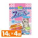 【日本製】 紙製猫砂 ファインブルー せっけんの香り14L×4袋 猫砂 ネコ砂 ねこ砂 猫用品 トイレ用品 紙系 猫トイレ …