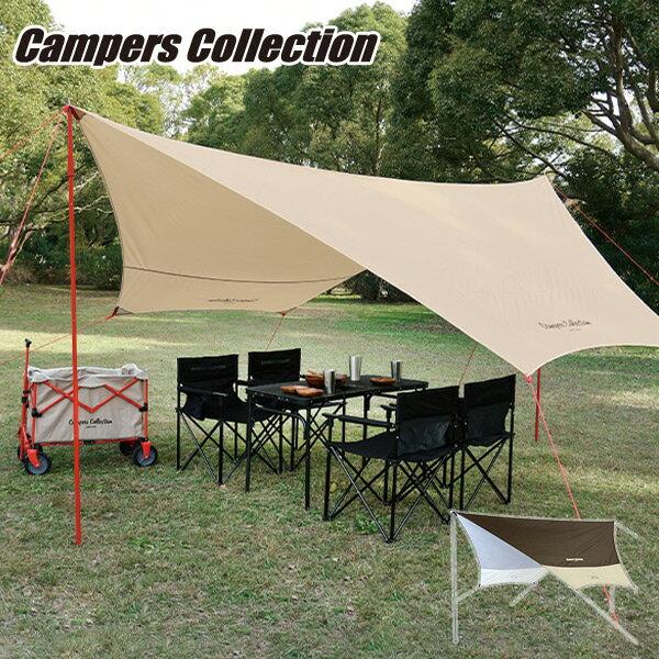 山善(YAMAZEN) キャンパーズコレクション ヘキサゴンタープ(440×425cm) RXG-2UV ヘキサタープ テント キャンプ アウトドア おしゃれ 人気 日よけ サンシェード 【送料無料】 【あす楽】0304P