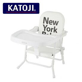 パイプローチェア NewYorkBaby 折りたたみチェア(対象年齢6か月以上36か月未満) 18600 正規品 ベビー 赤ちゃん 椅子 いす イス チェア ベビーチェア ベビー用チェア 折り畳み テーブル付き カトージ(KATOJI) 【送料無料】