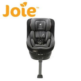 Joie(ジョイー) チャイルドシート Arc(アーク)360 ISOFIX(新生児から4歳頃まで) 38815 シグネチャー 正規品 ベビー 赤ちゃん チャイルドシート 新生児 車 カーシート ベビーシート カトージ(KATOJI) 【送料無料】