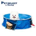 PET SELECT(日本育児) たためるペットプール&バス 犬 風呂 犬用プール コンパクト 折りたたみ PVC 簡易プール 水遊び…