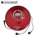 ポータブルCDプレーヤー PCD-100 CDプレーヤー CDプレーヤー CDプレイヤー コンパクト 小型 薄型 音楽 ミュージック …