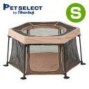 PET SELECT(日本育児) たためる洗えるペットサークル S 5010175001 犬 犬用サークル ペット用サークル ペットサークル…
