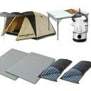 お買い得キャンプ7点セット(テント+ランタン+寝袋2個+マット2個+テーブル) CSET-1320B テント ランタン 寝袋 マット …