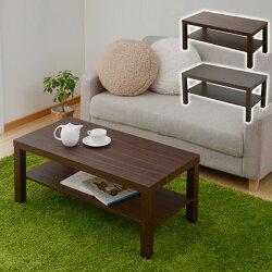 山善(YAMAZEN)コーヒーテーブル棚付き90×45cmTCT-9045