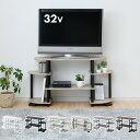 テレビ台 ハイタイプ 幅106 おしゃれ YWTV2-2-2 テレビボード テレビラック TV台 TVラック ローボード リビングボード…