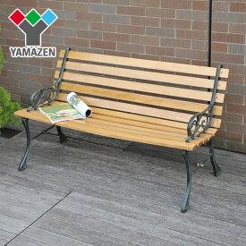 山善(YAMAZEN) ガーデンベンチ PB-10C(NA) スチールベンチ パークベンチ ガーデンチェア おしゃれ 【送料無料】