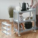 キッチンワゴン 木製 3段 YSMW-3(BGY) ブルーグレー キッチン ワゴン 収納 キッチンラック 台所 おしゃれ 山善(YAMAZE…
