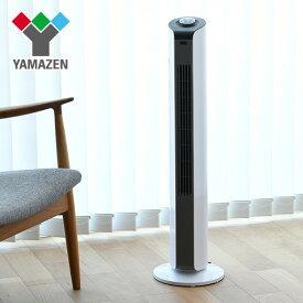 スリムファン 扇風機(ロータリースイッチ) YSS-T80 ホワイトグレー タワーファン 首振り おしゃれ スリム リビングファン サーキュレーター 扇風機 山善 YAMAZEN 【送料無料】【あす楽】