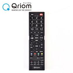 山善(YAMAZEN)テレビリモコンキュリオム4K対応液晶テレビ専用QRS-RC01