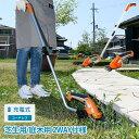 ナカトミ(NAKATOMI) 芝刈機 充電式 2WAY 3.6V バッテリー付き DHT-36 ガーデントリマー 草刈り機 芝刈機 コードレス …