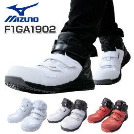 安全靴 オールマイティ ミッドカットタイプ ALMIGHTY SF21M F1GA1902 プロテクティブスニーカー セーフティーシューズ ベルトタイプ ベルトタイプ ミズノ MIZUNO 【送料無料】