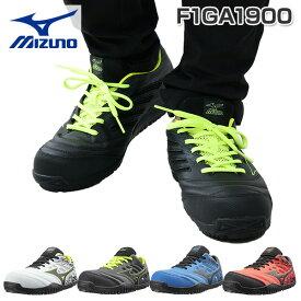安全靴 オールマイティ ローカット ALMIGHTY TD11L F1GA1900 プロテクティブスニーカー セーフティーシューズ 作業靴 紐靴 ミズノ(MIZUNO) 【送料無料】