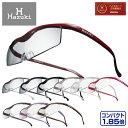ハズキ(Hazuki) ハズキルーペ 正規品 コンパクト 【レンズ10年保証】拡大率1.85倍 拡大鏡 虫眼鏡 ルーペ メガネ式 老…