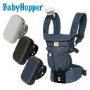 BabyHopper (ベビーホッパー) ベビーカー・ベビーキャリア用ポータブル扇風機 赤ちゃん ベビー 扇風機 ベビーカー ベ…
