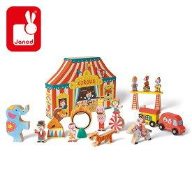 ストーリーボックス サーカス 木のおもちゃ(対象年齢3歳から) TYJD08520 おもちゃ ごっこ遊び おままごと サーカス ベビー向けおむちゃ 積み木 つみき キッズ こども プレゼント 誕生日 Janod(ジャノー) 【送料無料】