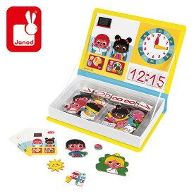 マグネットブック クロック (対象年齢3歳から) TYJD02724 おもちゃ ごっこ遊び マグネットおもちゃ 磁石 ベビー向けおもちゃ 知育玩具 パズル クリスマス 誕生日 プレゼント ジャノー Janod 【送料無料】