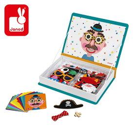 マグネットブック ボーイズフェイス (対象年齢3歳から) TYJD02716 おもちゃ ごっこ遊び マグネットおもちゃ 磁石 ベビー向けおもちゃ 知育玩具 パズル クリスマス 誕生日 プレゼント ジャノー Janod 【送料無料】