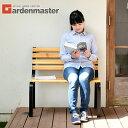 ガーデンベンチ ミニ 幅80cm KMB-80(NA/BK) スチールベンチ パークベンチ ガーデンチェア おしゃれ 山善 YAMAZEN 【送…