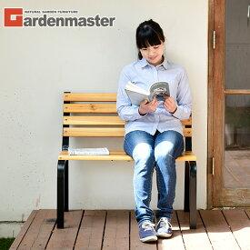 ガーデンベンチ ミニ 幅80cm KMB-80(NA/BK) スチールベンチ パークベンチ ガーデンチェア おしゃれ 山善 YAMAZEN 【送料無料】