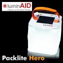 Packlite Hero パックライト ヒーロー ソーラー充電式 防水LEDランタン スマホ充電機能付き LUM-PLHRO 4000mAh ランタ…