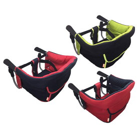 ヴィータ テーブルチェア チェア ベビー ベビーチェア テーブルチェア 赤ちゃん 子供用 折りたたみ コンパクト 持ち運び 椅子 ベルニコ 【送料無料】