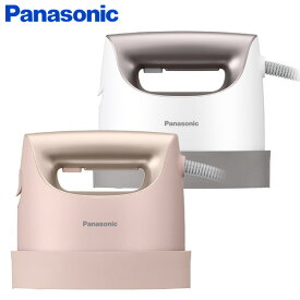 衣類スチーマー NI-FS750-PN/-S アイロン スチーム スチームアイロン 脱臭 しわ シワ ハンガースチーマー ハンガーに掛けたまま 360度 大容量 パナソニック(Panasonic) 【送料無料】