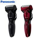 ラムダッシュ(LAMDASH) メンズシェーバー 3枚刃 ES-ST6R-K/-R 電気シェーバー 髭剃り かみそり カミソリ 防水 お風呂…