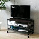 テレビ台 木製天板 幅80アーテル MNT-80403C(BK) 天板 棚板付き TVボード TV台 ローテーブル スチールラック オープン…