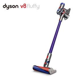 【メーカー保証2年】 サイクロン式スティック&ハンディクリーナー Dyson Cyclone V8 Fluffy SV10FF3 SV10 FF3 掃除機 クリーナー ダイソン掃除機 フラフィ コードレス コードレスクリーナー 付属品5点セット ダイソン(dyson) 【送料無料】