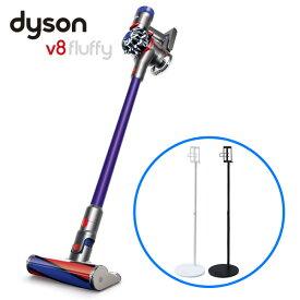 ダイソン(dyson) 【メーカー保証2年】 サイクロン式スティック&ハンディクリーナー Dyson Cyclone V8 Fluffy SV10FF3 スタンドセット SV10 FF3 掃除機 クリーナー ダイソン掃除機 フラフィ コードレス 付属品5点セット