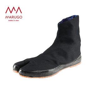 足袋 メンズ 快足5枚 KAISOKU5 09:黒 作業靴 ワーキングシューズ 安全シューズ 足袋 丸五 マルゴ 【送料無料】